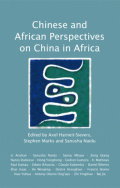 Chinese and African Perspectives on China in Africa